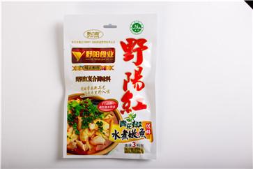 水煮肉片万博manbetx官网客服