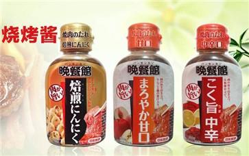 日本调味料