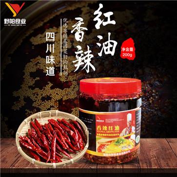 辣椒调料定制研发生产加工