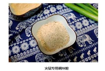 火锅锅底专用调味料