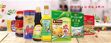 调味品行业发展趋势
