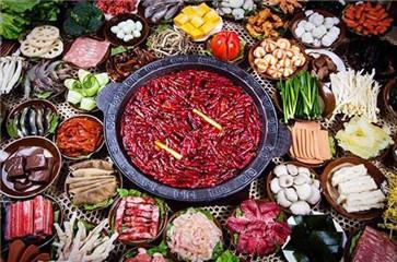重庆火锅配方怎么做好吃