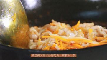 鱼香肉丝的做法13