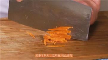 鱼香肉丝的做法5