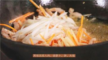 鱼香肉丝的做法12