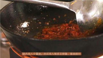 鱼香肉丝的做法10