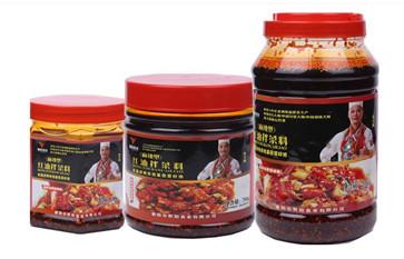 调味品辣椒油图片