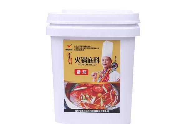 番茄火锅底料